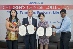 CSCF MOU with NLB