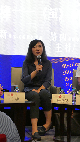 Zhang Yueran at the 2016 Shanghai Book Fair, at a release event for her new book Cocoon