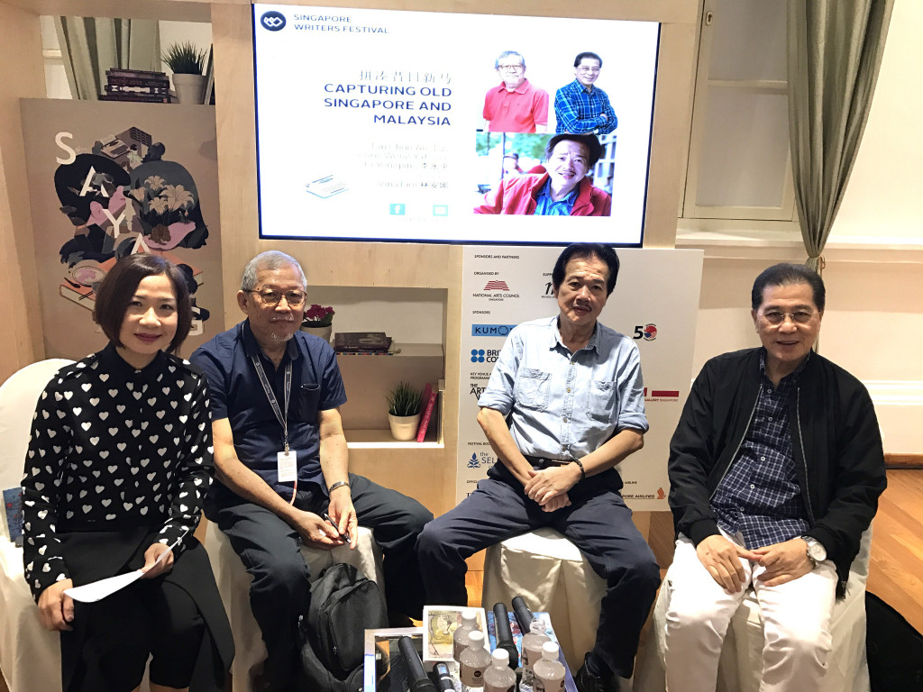 (From left) Moderator Anna Lim and speakers Ding Yun, Lee Yung-ping, and Zhang Hui (Source:Photo by Ong Shi Lun, Courtesy of Division of Chinese, Nanyang Technological University)