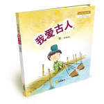 ChildrenBook3_B
