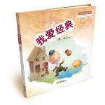 ChildrenBook3_D