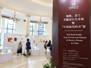 """Chinese, Swedish and Finnish exhibits at the """"Beauty of Books"""" gallery"""