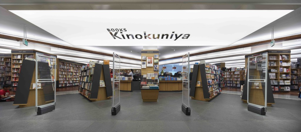 One of the entrances at the original location of Kinokuniya's Singapore Main Store in Ngee Ann City (Credit: Dennis Gilbert)