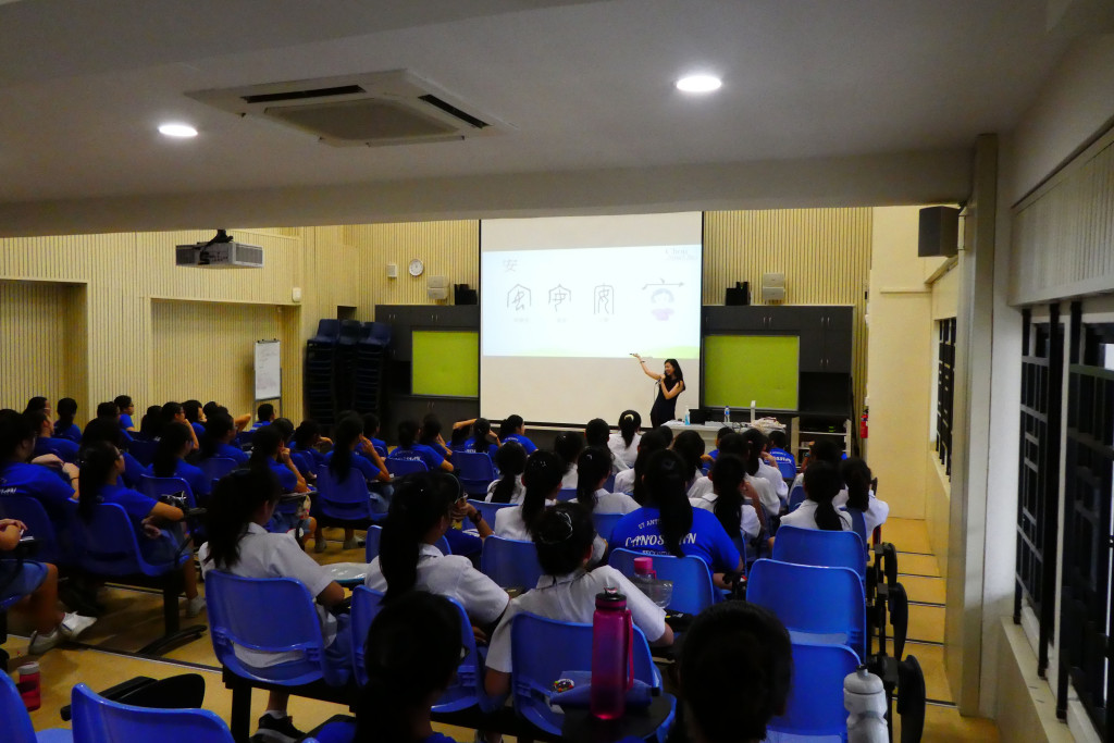 CSCF staff explaining the evolution of Chinese characters to St Anthony Canossian Secondary School students