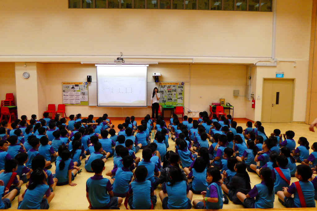 Introducing Sing Chu Word Play to West Spring Primary School students
