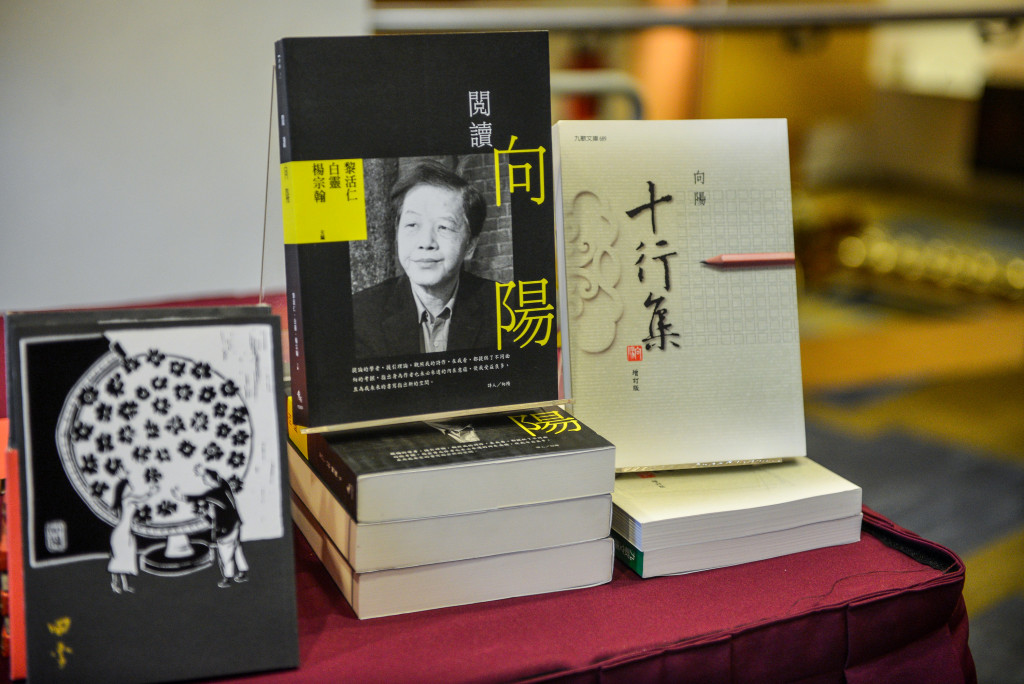 A number of Xiang Yang's books were on display at the lecture venue