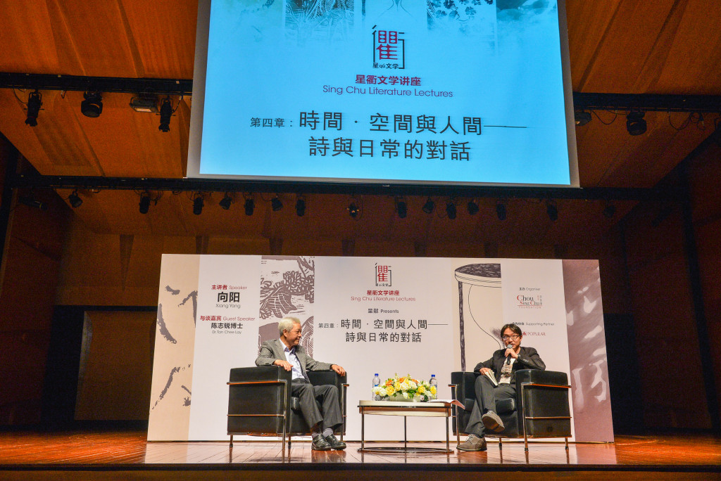 Singaporean poet Tan Chee Lay joined Xiang Yang for the discussion segment