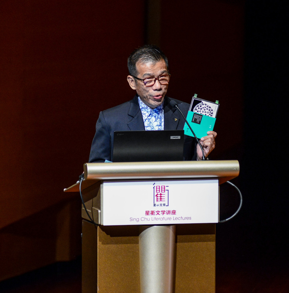 "Lee Yong Tick, the MC for the event, delivered a rich and emotional recitation of Xiang Yang's ""Grain Rain"" before the lecture"