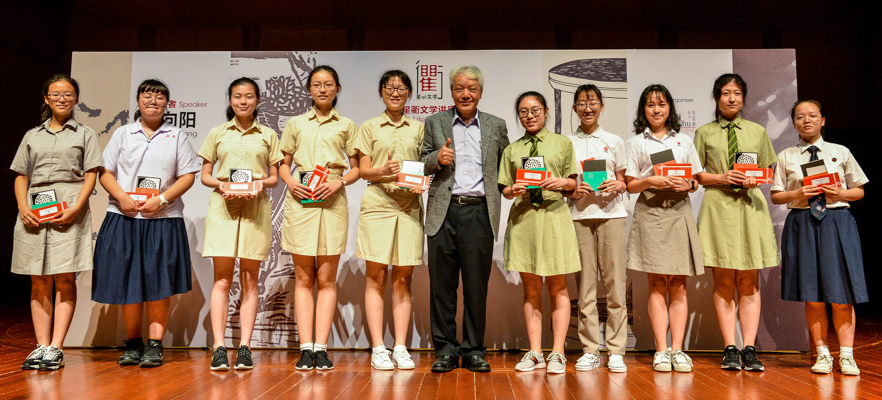 Student winners of the 2018 Sing Chu Poetry Competition, alongside the judge for the competition, Xiang Yang