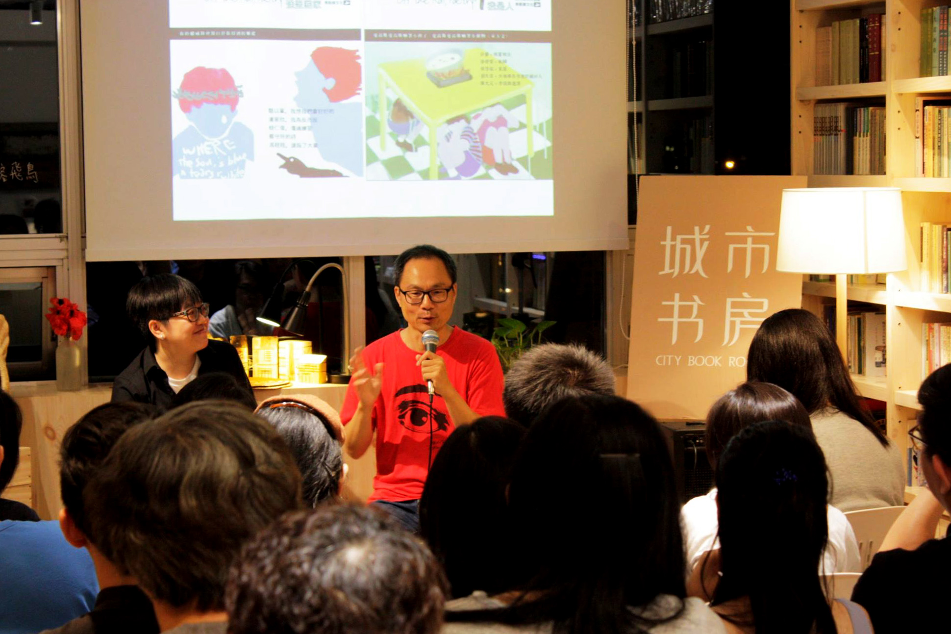 Renowned Taiwanese poet Hung Hung accepted an invitation from City Book Room to take part in an event on 8 April 2017, where he discussed communications in today's world. His poetry was written on the glass windows. I was fortunate enough to be able to host the event.