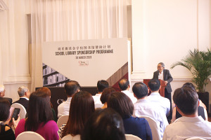 Prof Eddie Kuo addressing the guests at the Signing Ceremony.