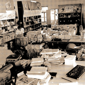 Mr Yeo Oi Sang working in the office on the second floor of World Book Company in 1957 (Source: Yeo Oi Sang) 1957年世界书局的二楼,杨善才先生在办公室工作 (图片来源:杨善才)